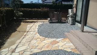 庭園のリフォーム工事が完成しました