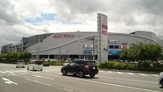 筑紫野イオンモールに行きました