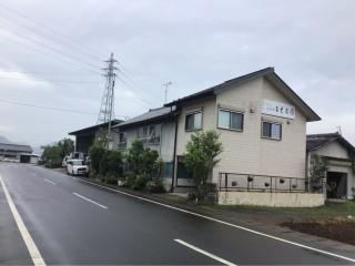 山田町に移転して約30年になります